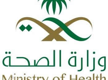 """""""الصحة"""" : تخصيص عيادات لاستقبال من يشعرون بأعراض كورونا"""
