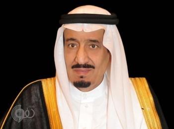 الديوان الملكي : خادم الحرمين الشريفين يرأس وفد المملكة في قمة قادة مجموعة العشرين عبر الاتصال المرئي