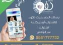 عاجل | مركز الحقو : الموت يُغيّب والد الاستاذ احمد كليب