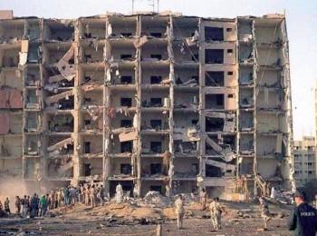 """محكمة أمريكية تأمر إيران بدفع 879 مليون دولار للناجين من تفجير """"أبراج الخبر"""""""