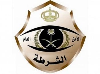شرطة منطقة الرياض: القبض على شخص ابتز فتاة وإحالته للنيابة العامة