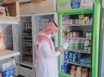 بلدية محافظة الريث تكثف جولاتها الرقابية استعداد لرمضان المبارك – صور