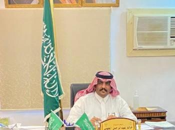 """محافظة الريث : ترقية """"الجهني"""" رئيس مركز ملاطس للمرتبة السادسه"""