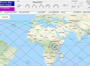 مركز الفلك: حطام الصاروخ الصيني لن يمكن مشاهدته عند مروره فوق السعودية كونه سيكون في ظل الأرض،ولن يشكل أي خطر