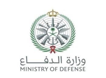 """""""الدفاع"""" توضح التخصصات المطلوبة لوظائف من رقيب حتى جندي"""