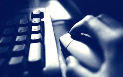 """الملتقى الرابع لـ""""تقنية المعلومات"""" يناقش """"التعهيد"""" والحماية"""