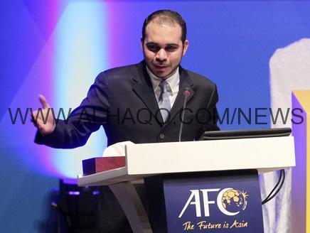 الأمير علي بن الحسين يترشح رسميًا لمنصب رئيس الاتحاد الدولي لكرة القدم