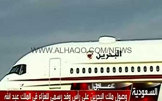 رؤساء الدول يصلون الرياض لتقديم العزاء في وفاة الملك عبدالله