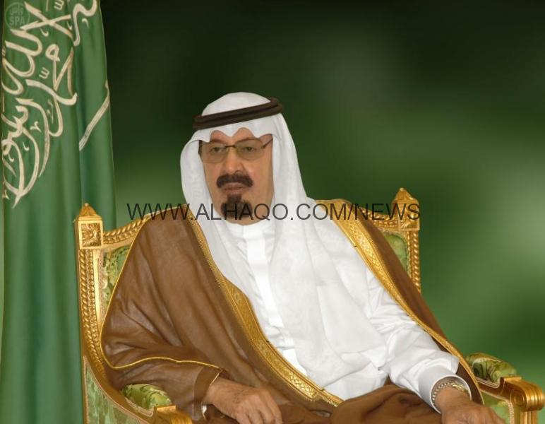 ملوك ورؤساء وقادة الدول ينعون الملك عبدالله بن عبدالعزيز