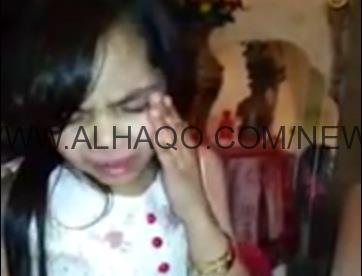 بالفيديو.. طفلة سعودية تدخل في بكاء مرير بعد سماعها نبأ وفاة الملك عبدالله