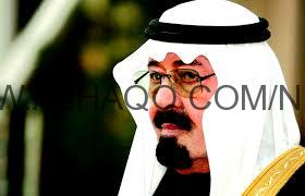 رؤساء المراكز بمنطقة جازان يعزون القيادة بوفاة الملك عبدالله بن عبدالعزيز