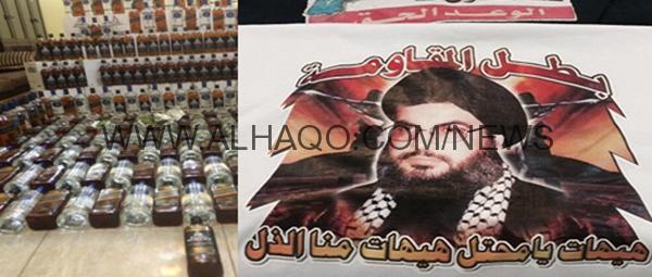 هيئة جدة تطيح بعصابة تروج للخمور يتزعمها لبناني عثر بحوزته على شعارات حزب الله