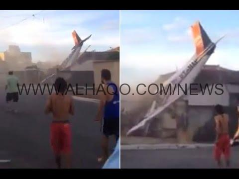 شاهد: لحظة سقوط طائرة على منزل في البرازيل