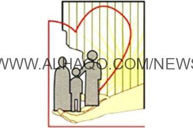 تراحم جازان تقدم فرص تدريبية منتهية بالتوظيف لأبناء وبنات السجناء والمفرج عنهم