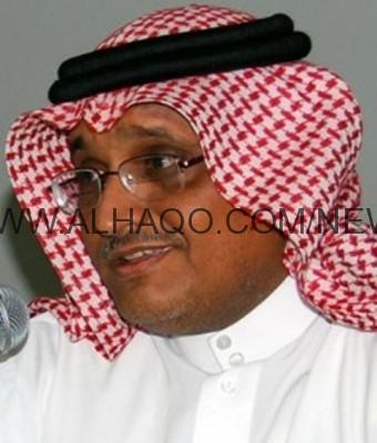 منسوبو صحة جازان ينعون فقيد الأمة ويبايعون الملك سلمان بن عبدالعزيز