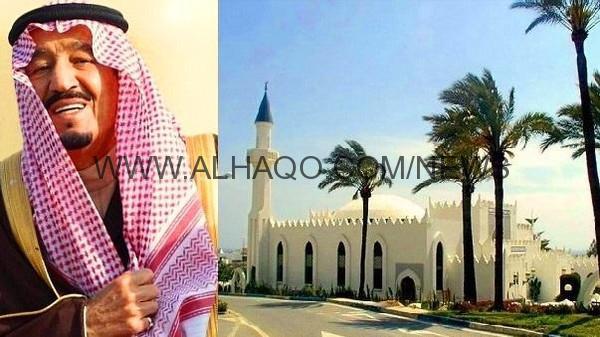 الملك سلمان شيّد أول مسجد بإسبانيا بعد سقوط الأندلس