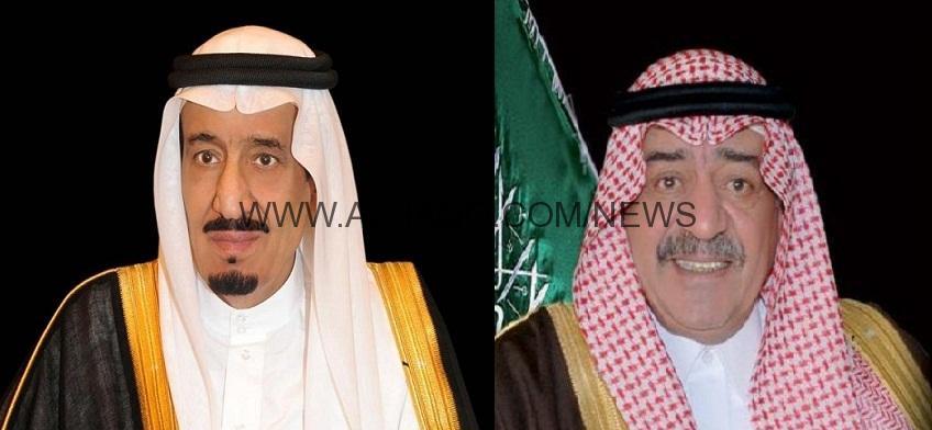"""السيرة الذاتية للملك """"سلمان"""" سابع ملوك السعودية … ولولي العهد الأمير مقرن بن عبدالعزيز"""