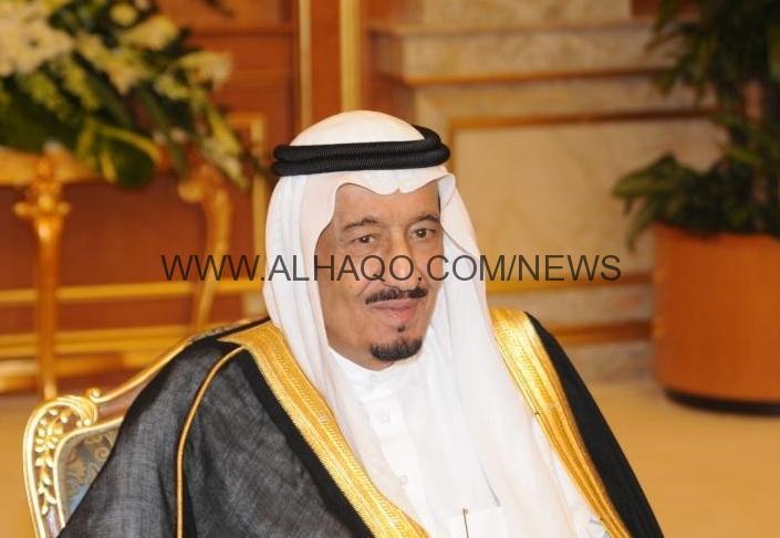 الملك سلمان يوجه بإقامة صلاة الغائب على الملك عبدالله مغرب اليوم الجمعة بجميع مساجد المملكة