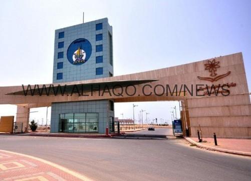 جامعة جازان تحتفي بيوم المتاحف العالمي