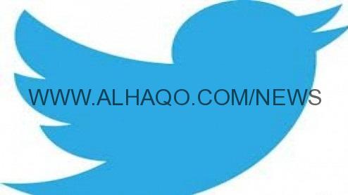 عرعر … تغريدة تجمع سعودي بأخته بعد انقطاع أكثر من 15 عاماً
