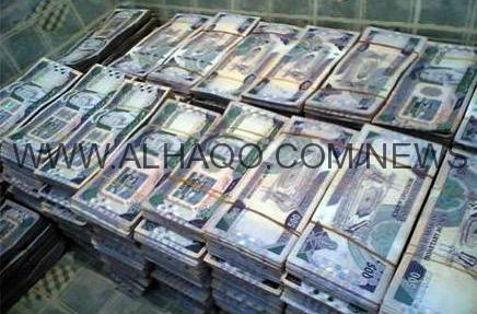 """مقيم """"يمني"""" ينصب على رجل أعمال سعودي بـ 500 مليون ريال"""