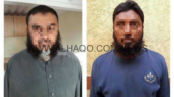 الإنتربول يعتقل متهمين باختراق بيانات سعوديين وسرقة أموالهم