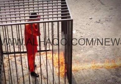 """""""داعش"""" يحاكم رجل دين سعوديا اعترض على قتل الطيار الاردني حرقا"""