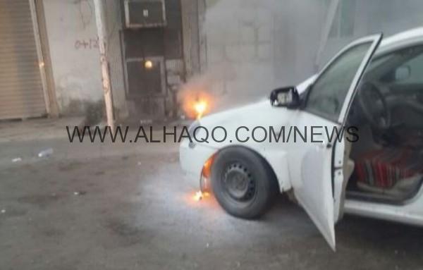 """التماس كهربائي يحرق مركبة مواطن في """"جازان"""""""