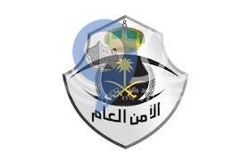 شرطة محافظة الدرب ترحل ما يقارب 200 من المتسولين والمتسولات