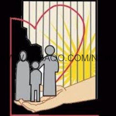 """""""تراحم"""" جازان توزع سلال غذائية لأسر السجناء بجازان"""