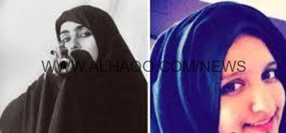 هكذا يصطاد داعش فرائسه من الفتيات!
