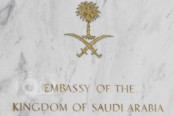 إجراءات سعودية ضد نائب كويتي أهان المملكة