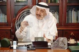أمير منطقة جازان يستقبل مدير صندوق التنمية الزراعية الجديد بجازان