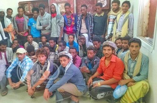 القوات القبلية بفيفا تطيح بمتسللين على الحدود اليمنية