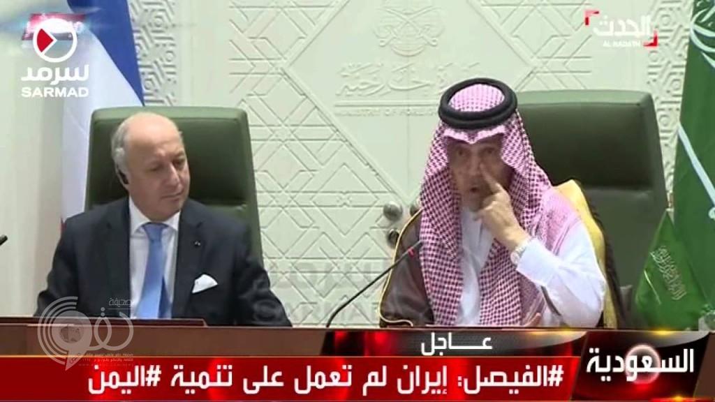 بالفيديو.. ردٌّ ساخر للفيصل ممازحاً صحفياً سأله عن الموقف الروسي من تسليح الحوثيين