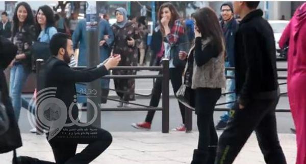 فيديو: رد فعل مفاجئ من فتاة مغربية طلب صديقها منها الزواج بالشارع