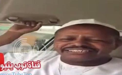 فيديو: مقيم سوداني يطلب من الملك سلمان سلاحاً حتى يسافر لقتال الحوثيين