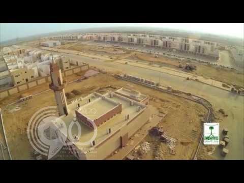 """""""الإسكان"""": 261 وحدة سكنية في """"إسكان صبيا"""" دخلت مرحلة التخصيص للمستفيدين (فيديو)"""