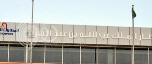 """مغادرة """" 134 """" أردنياً تم إجلاؤهم من اليمن عبر مطار الملك عبدالله بجازان"""