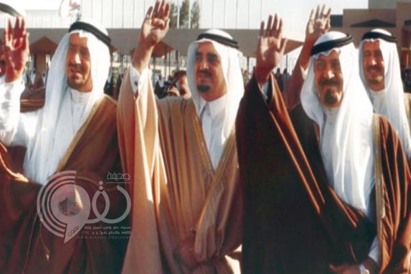 صور مختارة للملك فهد بن عبدالعزيز تُلخِّص مسيرة العطاء