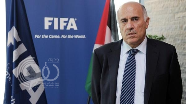 """الاتحاد الفلسطيني يفاجئ الجميع ويعلن: لا نريد إقصاء """"الكيان الصهيوني"""" من """"فيفا""""!"""