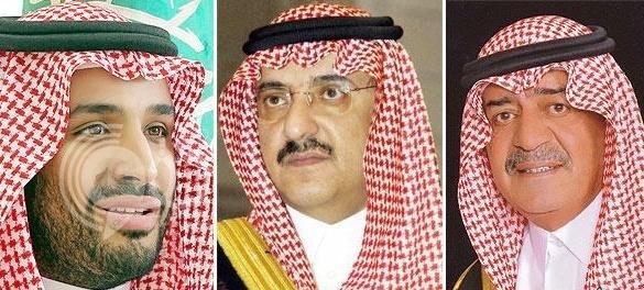 هل الأمير مقرن بن عبدالعزيز أُقيل أم تنحى طوعاً .. ولماذا الملك أختار المحمدين ؟