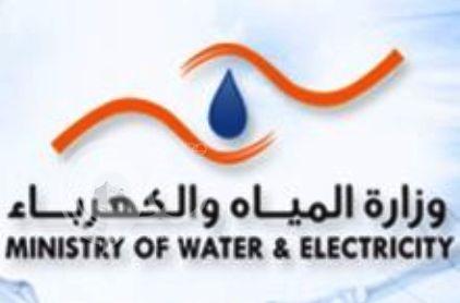 مياه جازان تبدأ استقبال طلبات التسجيل في المسابقة القرآنية الرمضانية