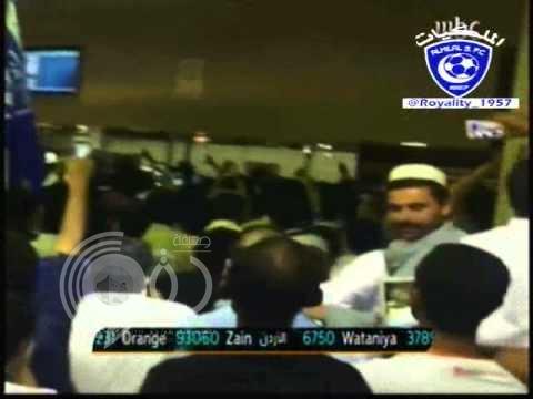 بالفيديو و الصور..ياسر يصل للرياض وسط استقبال جماهيري كبير