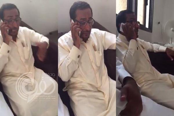 فيديو: لحظة تلقي والد الشهيد عبدالجليل الأربش خبر استشهاد ابنه في تفجير العنود بالدمام
