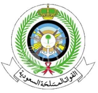وزارة الدفاع: سقوط مقذوفات في منطقتي نجران وجازان صباح اليوم