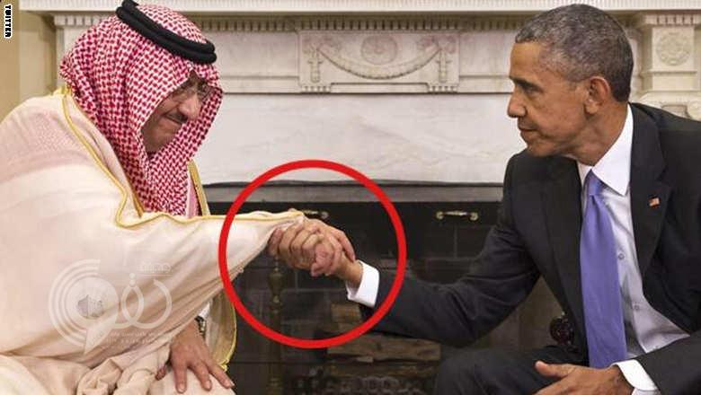 شاهد: صورة ولي العهد محمد بن نايف يصافح أوباما تثير ضجة على تويتر