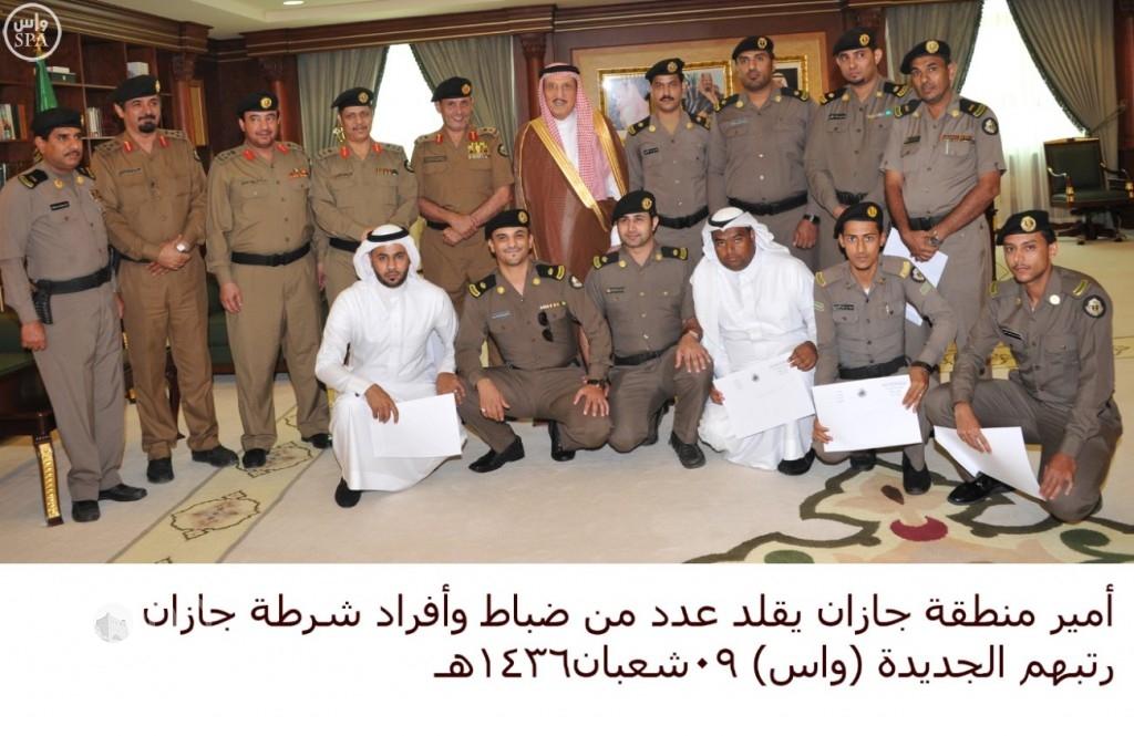 أمير منطقة جازان يقلد عددا من ضباط وأفراد شرطة جازان رتبهم الجديدة