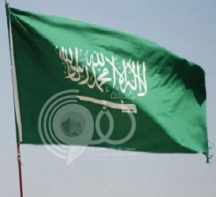 رابطة العالم الإسلامي : أمن المملكة العربية السعودية أمن الإسلام والمسلمين