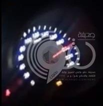 بالفيديو.. شابّ يوثق لحظة وفاته وهو يقود بسرعة 200 كم